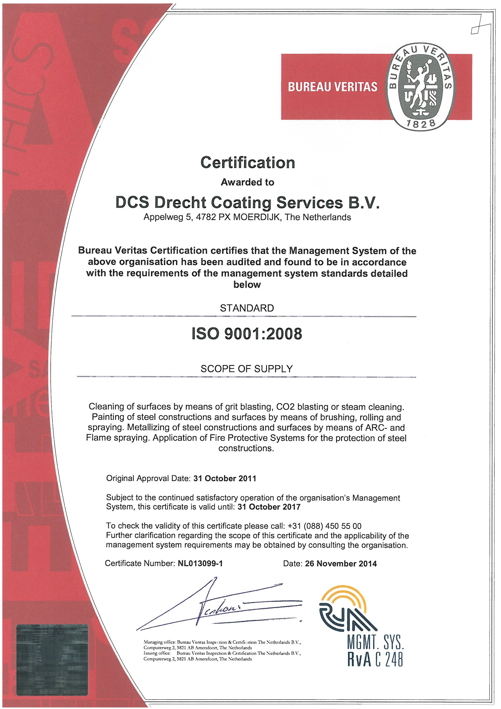 Dcs coating certification iso 90012008 1betcityfo Gallery